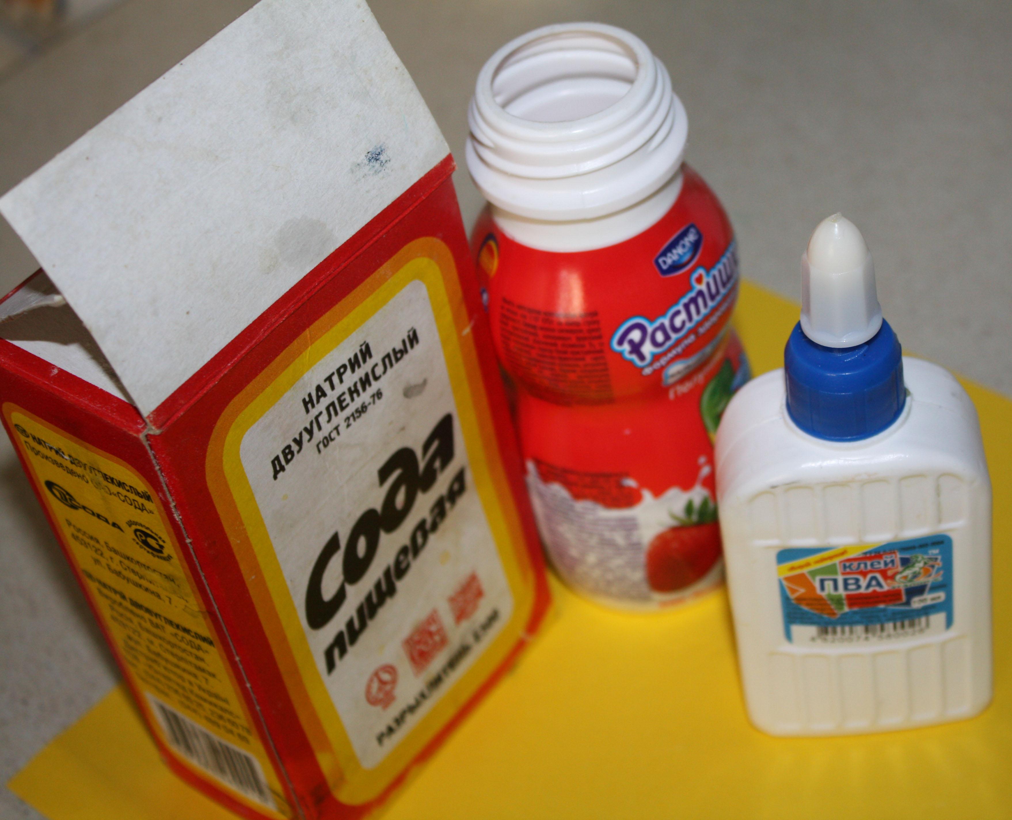ingredienty Хотите увидеть восторг своего ребенка?