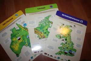 IMG 0568 300x200 Как организовать развивающую среду для ребенка, не выходя из дома