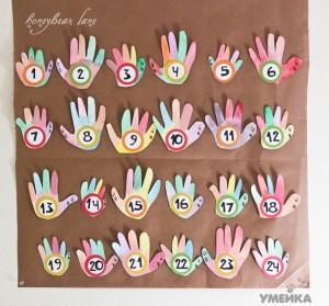 1352883785 iz ladoshek 300x279 Адвент календарь для детей: делаем сами