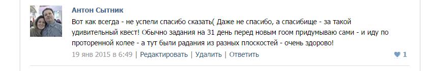 отзыв_НГ4