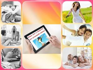 24 300x225 5 легковнедряемых привычек энергичной мамы