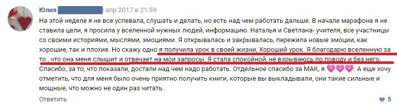 Дорджиева